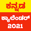 Kannada Calendar 2021 3.3