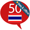 Learn Thai - 50 languages 12.3