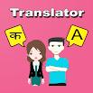 Nepali To English Translator 1.29