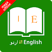 English Urdu Dictionary 8.3.2