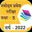 Navodaya Entrance Exam Hindi 1.0