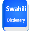 English To Swahili Dictionary Boishakhi