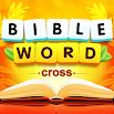 Bible Word Cross 1.0.78