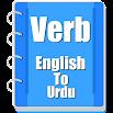 Verb Urdu New Design