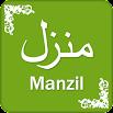 Manzil (Dua) 1.13