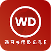 Webdunia - Bharat's app for daily news and videos 6.1