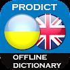 Ukrainian - English dictionary 3.5.3