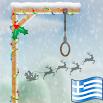 Hangman with Greek words 13.0