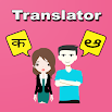 Hindi To Telugu Translator 1.23