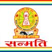 Sanmati Pratiyogita 3.2.49