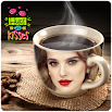 Coffee Mug Photo Frames 1.0.3