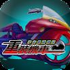 Speed Motor 4.6