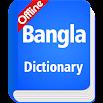 Bangla Dictionary Offline New Design