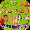Bhakti Ringtones Mobile 21.0.0