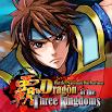 Dragon of the Three Kingdoms_L 5.9