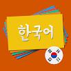 Korean Vocabulary Flashcards 3.0.11