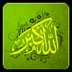 Allah Akbar Islamic Ringtones 1.3