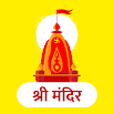 Sri Mandir - Your Own Temple in Your Phone 2.5.19.1