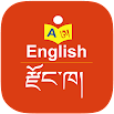 Dzongkha Dictionary Offline 2.4.11