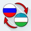 Russian Uzbek Translate 1.15